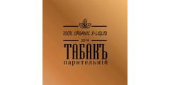 ТабакЪ